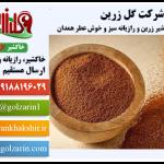 قیمت خاکشیر در مشهد