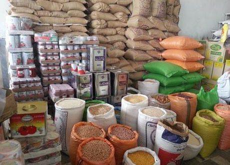 تقلب بزرگ خرید و فروش خاکشیر اعلا