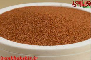 خرید خاکشیر مشهد