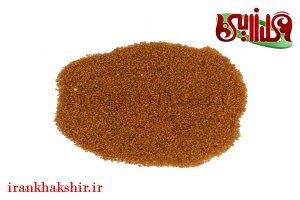خرید و فروش خاکشیر همدان در بازار با قیمت مناسب