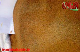 فروش خاکشیر عمده در اصفهان