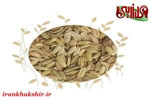 مناسب ترین قیمت رازیانه خشک در فروشگاه گل زرین همدان